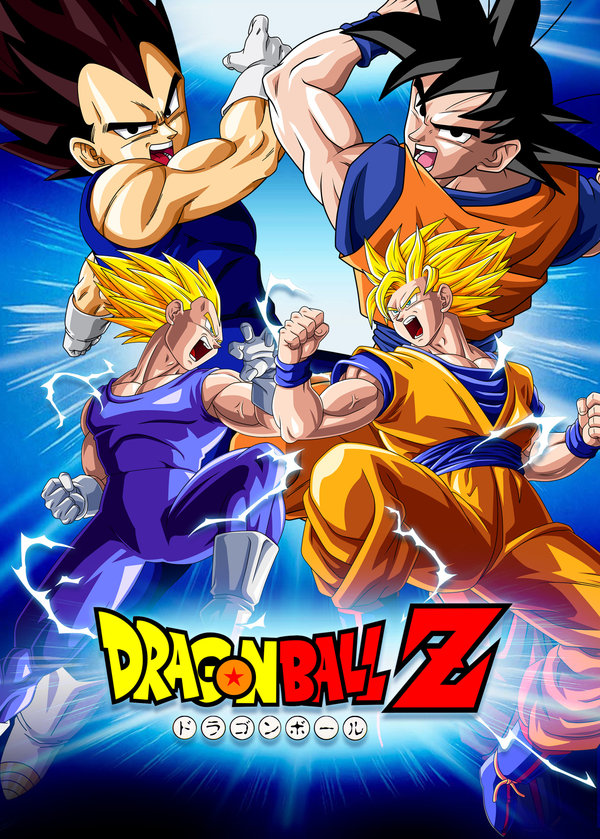 Dragon Ball Z دراغون بول زد